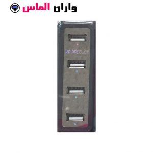 هاب 4 پورت 2.0 USB ایکس پی پروداکت مدل XP-H846