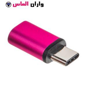 مبدل OTG microUSB به USB-C مدل 60D
